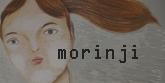 モリン児ホームページ